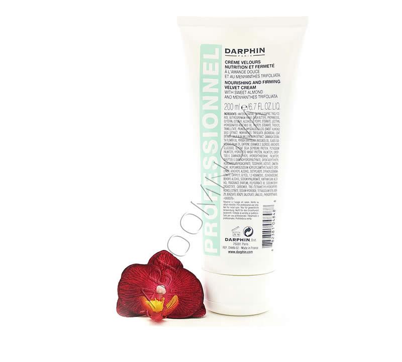 IMG_2480-e1527845388584 Darphin Nourishing and Firming Velvet Cream 200ml
