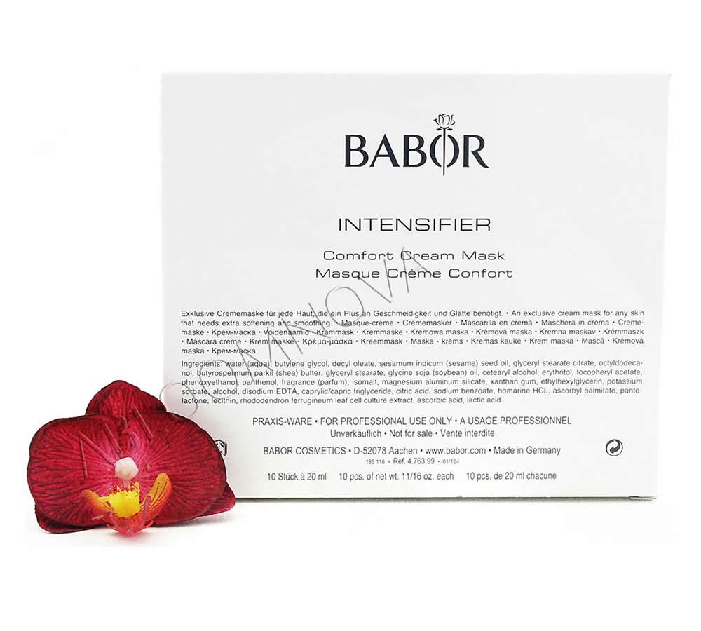 IMG_3307-1 Babor Skinovage PX Intensifier Comfort Cream Mask 10x 20ml