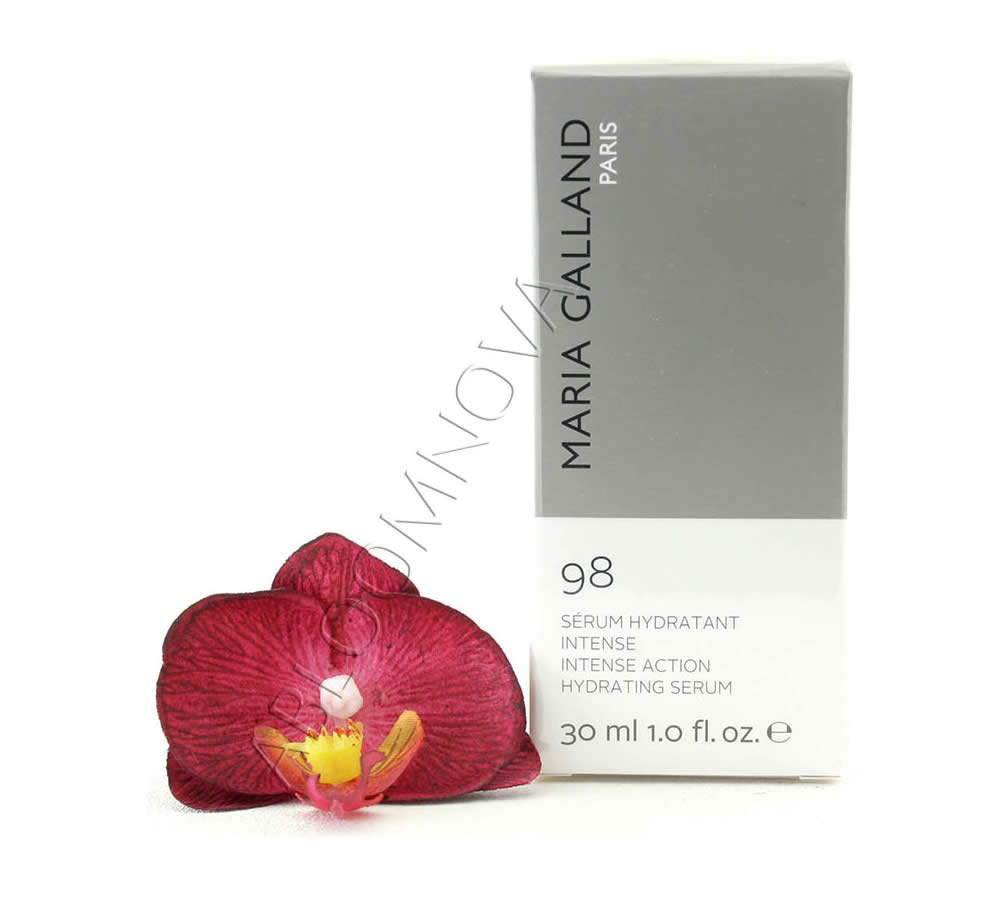 IMG_4642-1-e1515738513558 Maria Galland Intensive Action Hydrating Serum 98 30ml