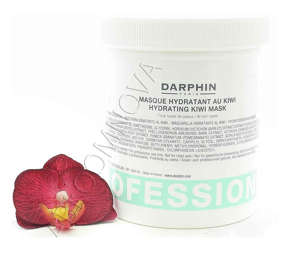 IMG_5457-1 Darphin Masque Hydratant au Kiwi - Hydrating Kiwi Mask 480ml