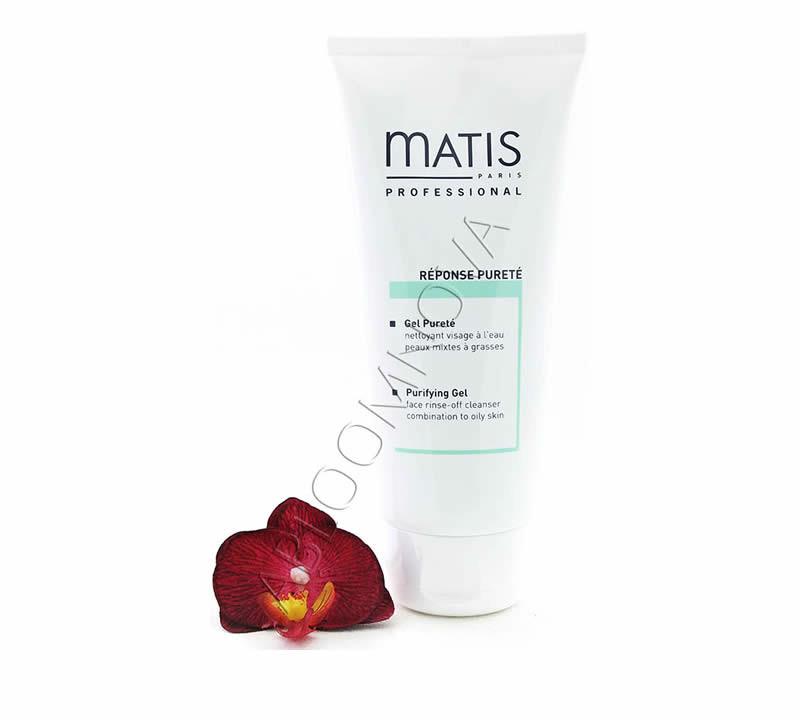 IMG_2704-800x720 How to wash acne-prone skin