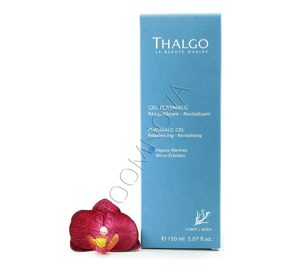 IMG_5077 Thalgo Gel Plasmalg 150ml